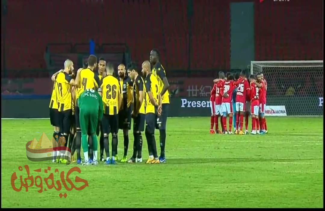 ريمونتادا تعيد النادي الأهلي لصدارة الدوري علي حساب المقاولون العرب المتألق اليوم