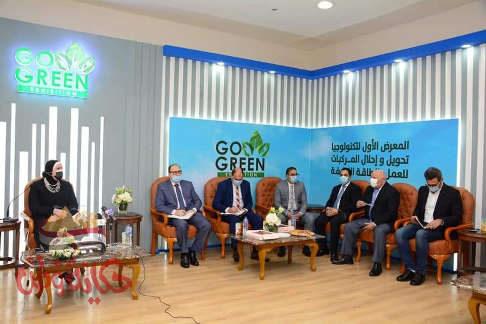 وزيرة التجارة والصناعة تعقد مؤتمرا صحفيا لعرض نتائج المعرض الأول للتكنولوجيا